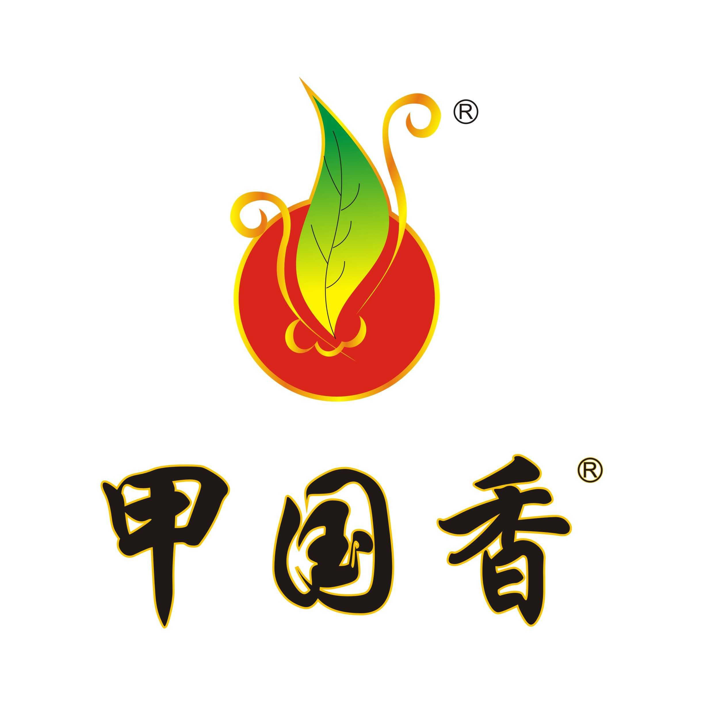 海南满园香实业有限公司