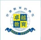 海南省卓越教育培训学校