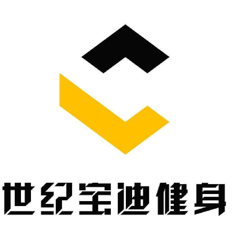 北京世纪宝迪体育科技发展有限公司三亚迎宾路分公司