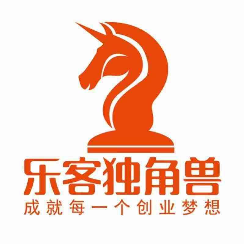 杭州乐客网络科技有限公司-海南运营中心
