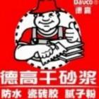 bob手机登陆安润顺贸易有限公司