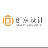 海南创宸设计有限公司