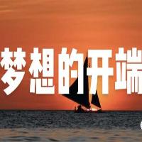 海南顶鼎装饰工程有限公司