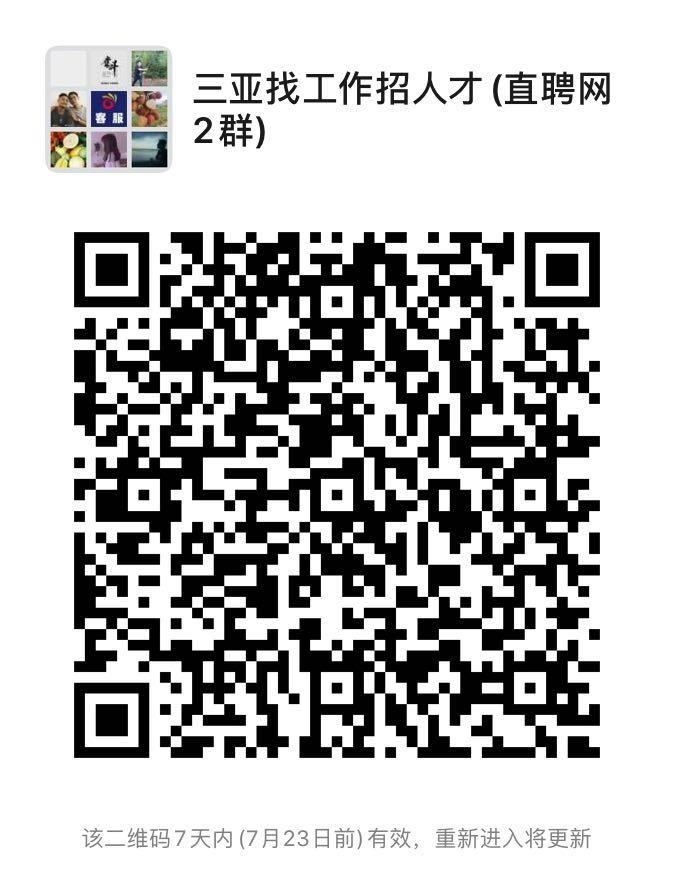 微信图片_20200716162549.jpg