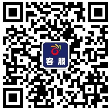微信图片_20200812103720.jpg